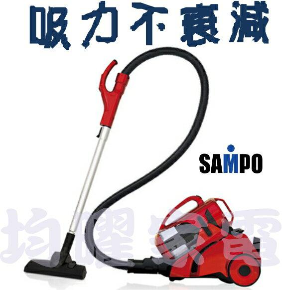 【SAMPO聲寶】免紙袋吸力不衰減吸塵器 EC-W1035RL《刷卡分期+免運》