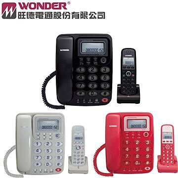 WONDER 旺德 2.4GHz 高頻 數位子母機來電顯示數位電話 WT-D02