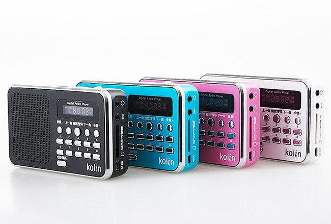 <br/><br/>  【歌林 Kolin】 多媒體數位播放器 KMP-HC01共四色(隨機出)《刷卡分期+免運》<br/><br/>