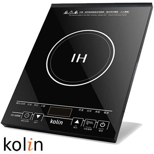 【Kolin 歌林】觸控式電磁爐/CS-SJ008/ 智慧觸控開關 / 火力、定溫、定時設定