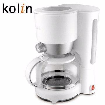 依照個人喜好調整咖啡濃度~歌林10人份可調濃淡咖啡機KCO-MN703S 【刷卡分期+免運】