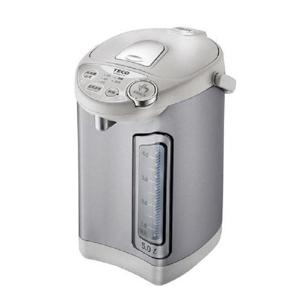 台灣製造~東元【福利品】5公升三斷定溫電動熱水瓶YD5001CB/ YD-5001CB《刷卡分期+免運費》