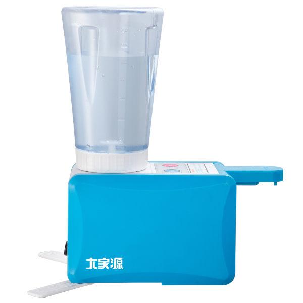 烤麵包機大小,隨行隨飲~大家源0.7L即熱式飲水機-隨行款TCY-5900/TCY5900