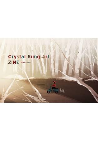 畫圖的人,在路上Crystal Kung Art ZINE   NOTE ~  好康折扣