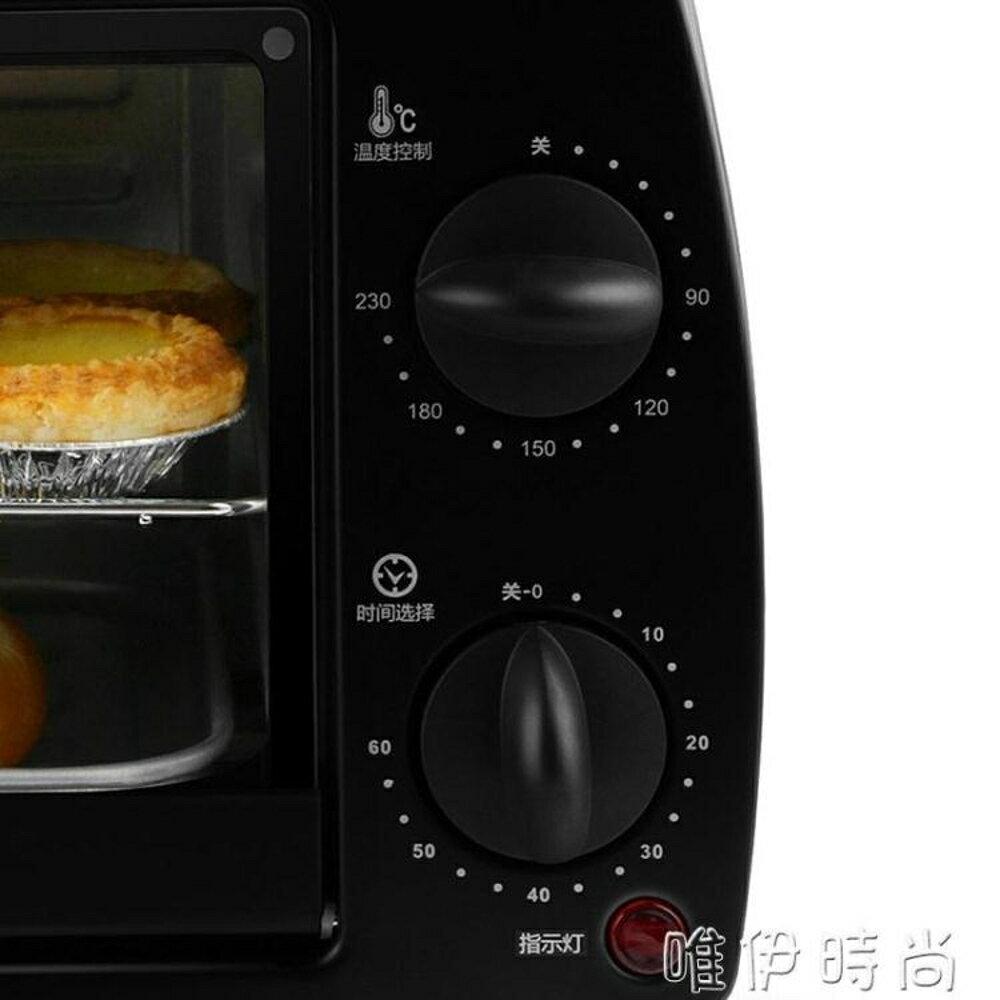 電烤箱 烤地瓜機烤小蛋糕紅薯爐小功率電烤箱迷你家用全自動烘焙雙層宿舍220vJD    唯伊時尚