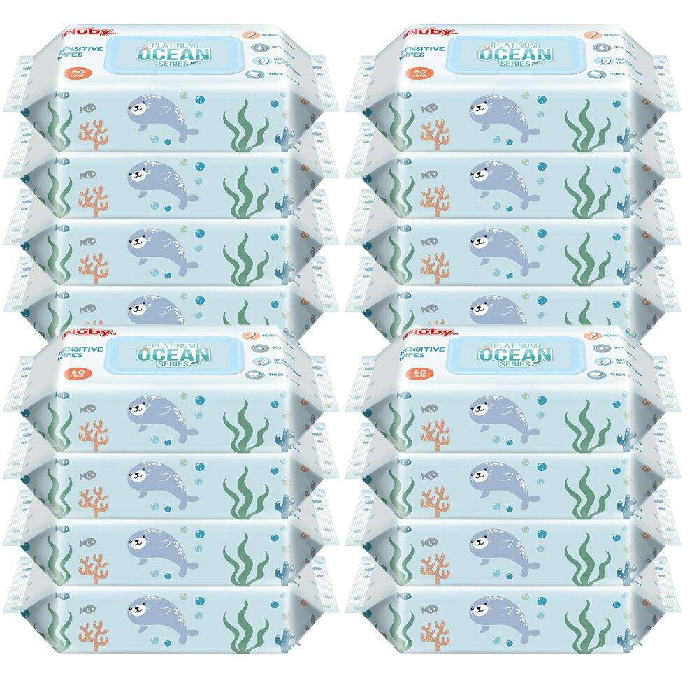 【箱購】Nuby 海洋系列極厚柔濕巾(60抽/32包)