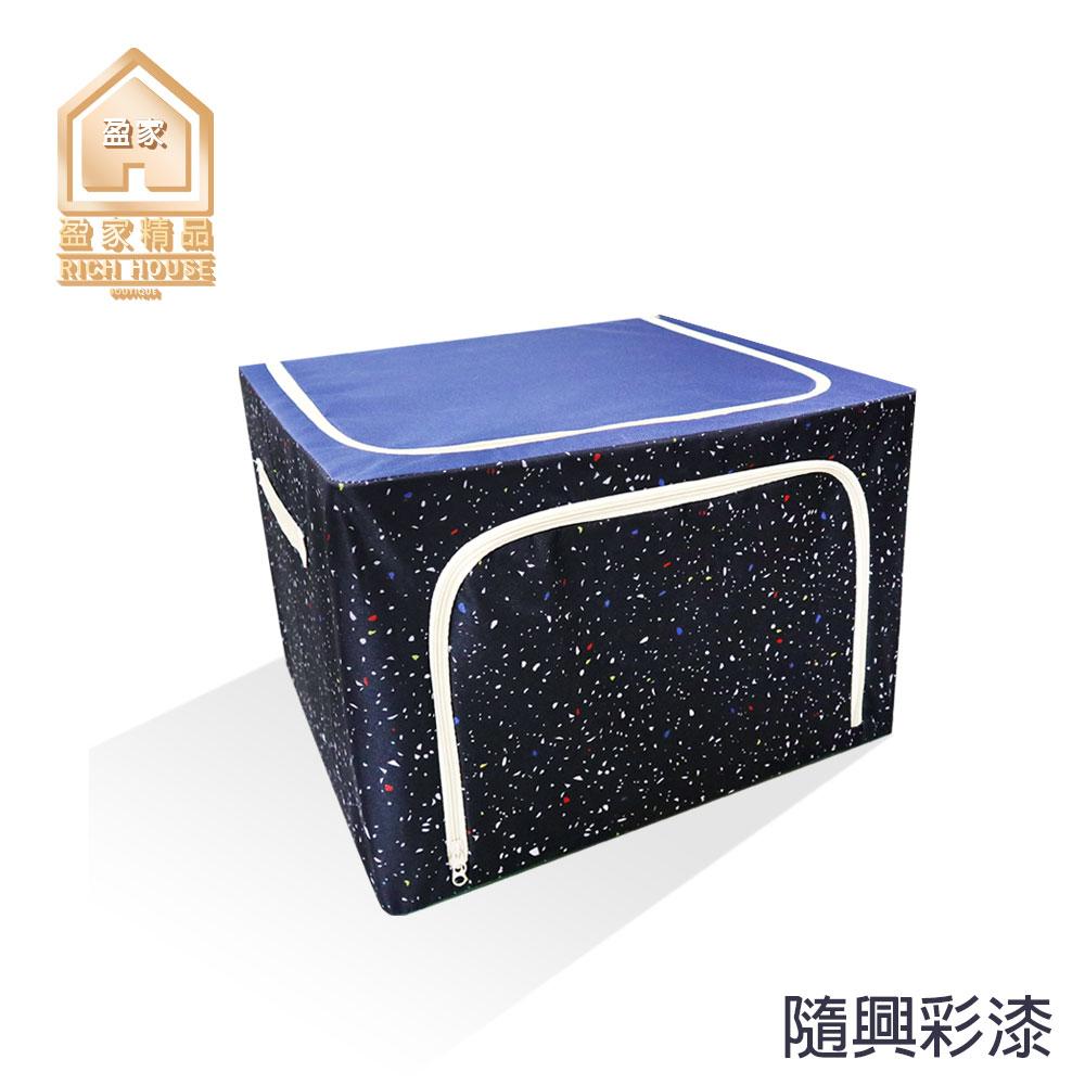 【現貨】大容量鐵架收納箱 可折疊收納 大空間 衣服收納箱 玩具收納箱 防塵收納箱 衣物收納 置物箱 收納盒 6