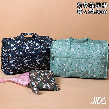 大容量收納款防潑水行李袋-顏色隨機出貨(22X17X5cm) [大買家] 4