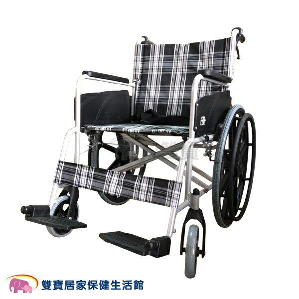鋁合金輪椅機械式輪椅101經濟型手動輪椅居家輪椅外出輪椅醫院輪椅