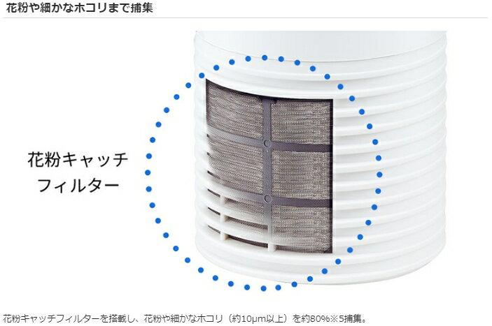 新款 ! 日本夏普SHARP車用空氣清淨機 / 高濃度 / 負離子 /  IG-KC15-B。日本必買代購 日本樂天直送-(6650)。滿額免運 6