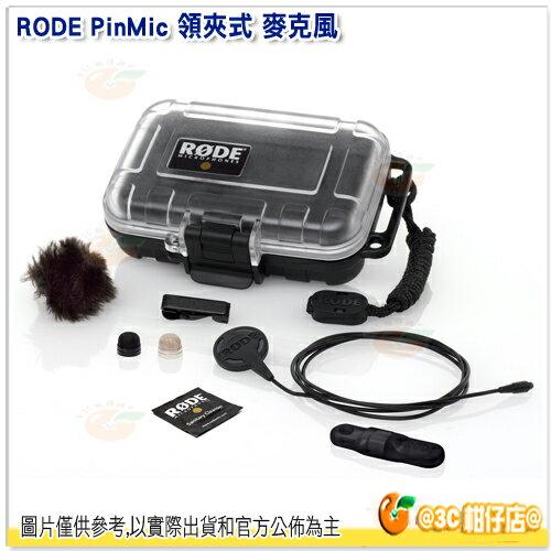 預購RODEPinMic-Long領夾式麥克風加長版公司貨MIC迷你輕巧收音廣播戲劇電視