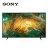 ★領券現享折扣【索尼SONY】65吋 4K HDR智慧連網液晶電視(KD-65X8000H) 0