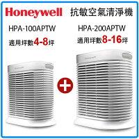 Honeywell 抗敏系列空氣清淨機HPA