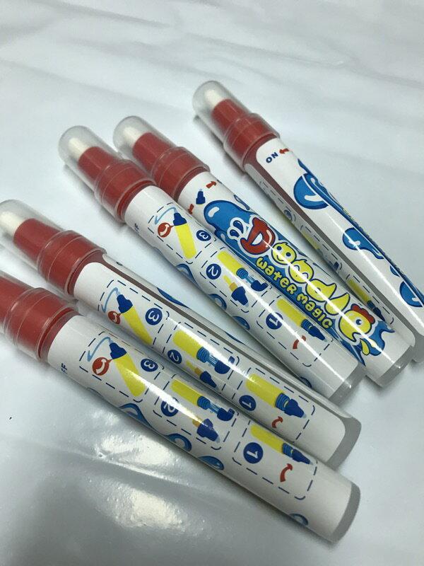 《任意門親子寶庫》神奇畫布專用 水筆 畫布筆 【TY082】神奇畫布水畫筆