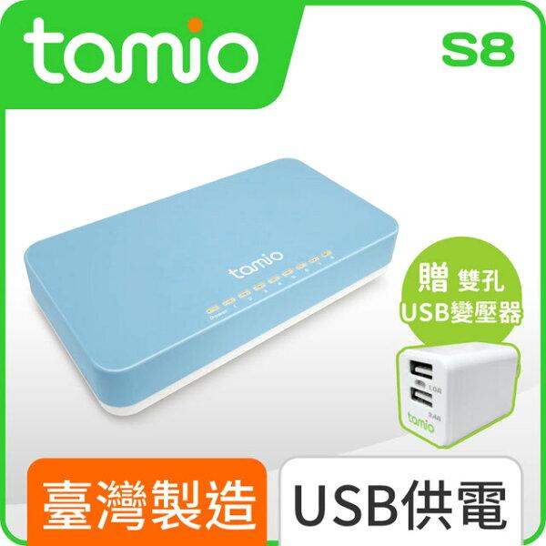 【TAMIO】S88埠Giga網路交換器