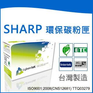 榮科  Cybertek SHARP FO-59DC 環保碳粉匣 (適用FAX FO-5900【碳粉】) SP-FO59DC / 個