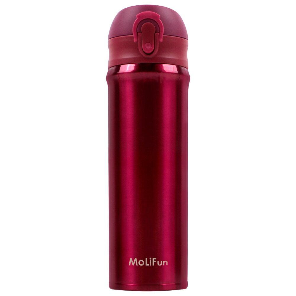 MoliFun魔力坊 316旋壓式輕量真空彈蓋杯保冰保溫杯500ml~玫瑰紅^(MF050