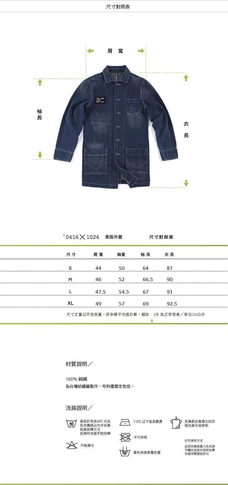 外套.福袋/長版外套+T恤(不挑款)+運動巾或方巾(不挑款) 8