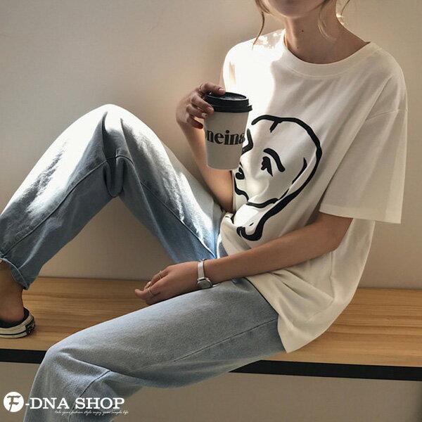 F-DNA★極簡印象派女王圓領短袖上衣T恤(2色-均碼)【ET12701】 7