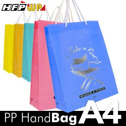 HFPWP A4手提袋 PP環保無毒防水塑膠 台灣製 BETR315 / 個