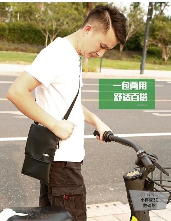 自行車掛物包手機掛包前把儲物掛物前置袋儲物袋城市玩家