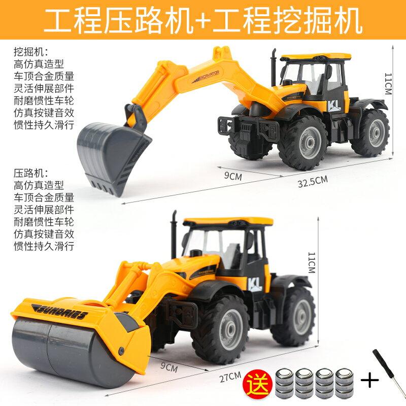 合金挖掘機 壓路機玩具車大號工程車兒童男孩挖掘機套裝挖土機模型鏟車2-3歲1『XY13749』