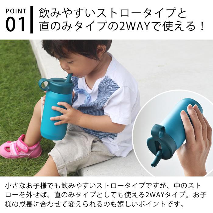 日本KINTO  /  PLAY TUMBLER IG 爆款 保冷 兒童水壺     /  300ml。5色。(3080)日本必買 日本樂天代購 5