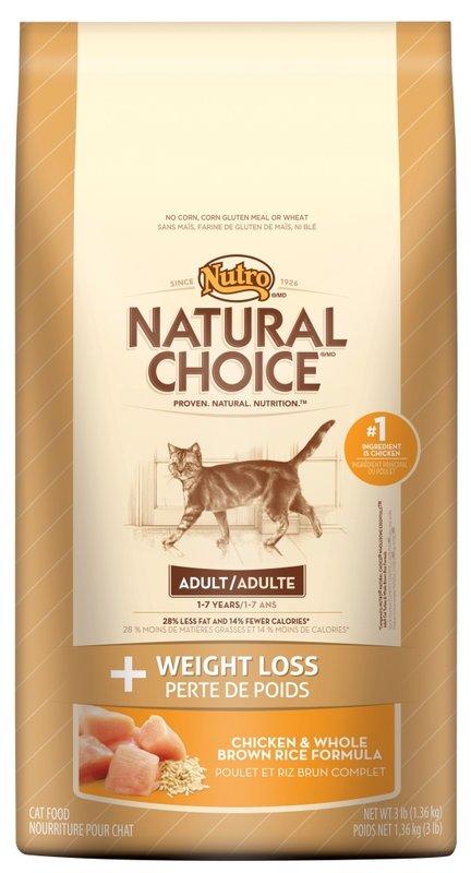 Nutro 美士 結紮貓 3LB 3磅
