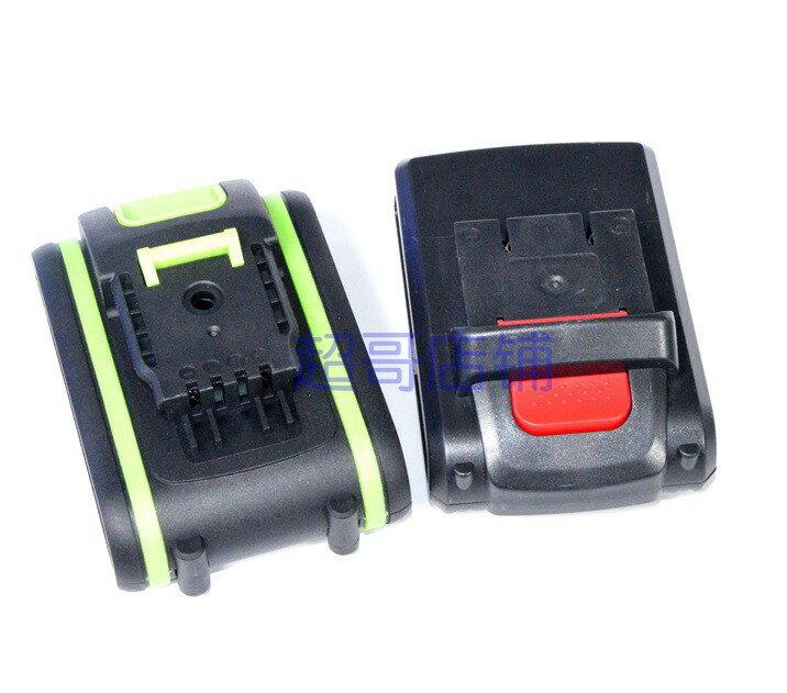 充電鑽電池 鋰電充電器 21V 26V 36V 48V鋰電充電鑽手電鑽 鋰電池 充電器原廠配件『cyd1138』