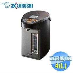 象印 Zojirushi 4L超真空微電腦保溫熱水瓶 CV-WFF40