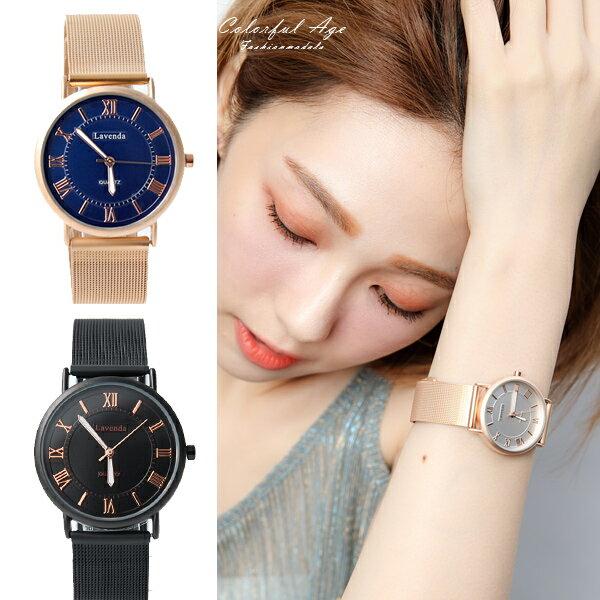 手錶 正韓Lavenda羅馬米蘭鋼索腕錶【NEK45】 柒彩年代