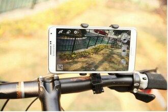 【意生】自行車抓寶神器 四爪式導航手機架 腳踏車重機摩托車電動車 寶可夢神奇寶貝手機支架車架
