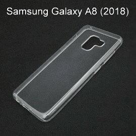 超薄透明軟殼[透明]SamsungGalaxyA8(2018)5.6吋