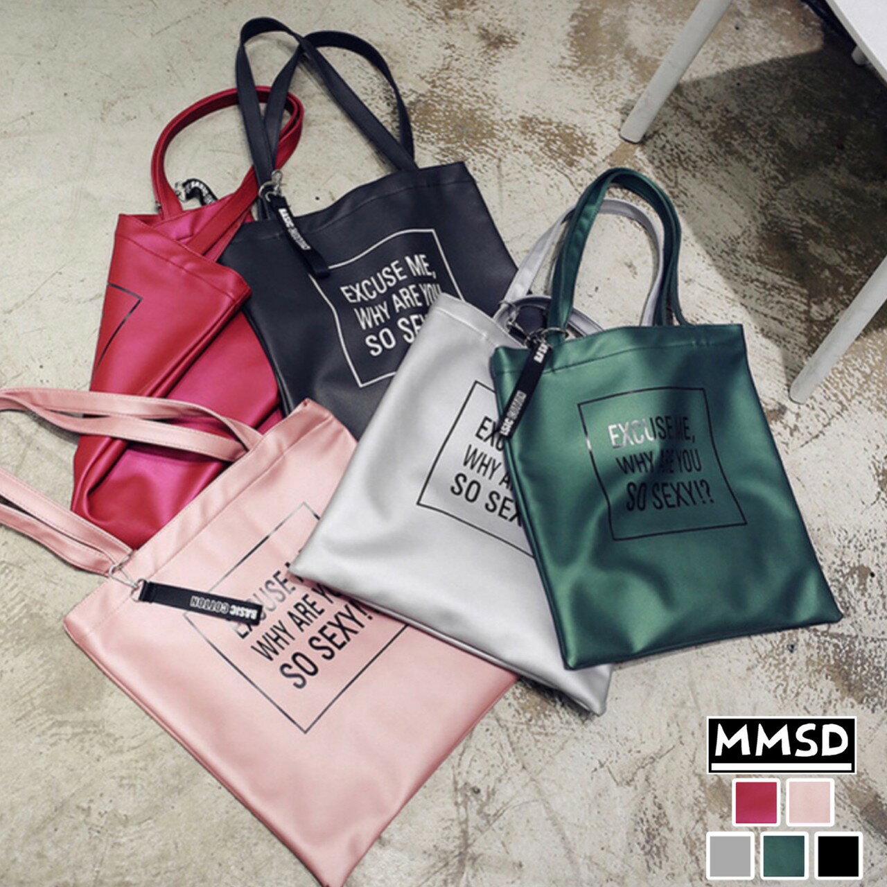 亮面 亞光 手提 多色 購物袋(B43)
