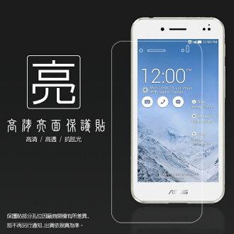 亮面螢幕保護貼 ASUS PadFone S PF500KL T00NH 保護貼