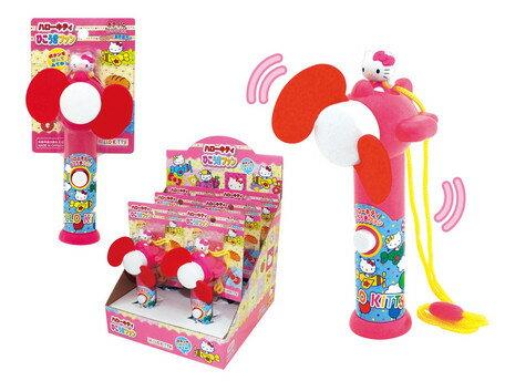 【真愛日本】15100600013安全風扇-KT飛機樂園  三麗鷗 Hello Kitty 凱蒂貓  風扇  電扇  玩具
