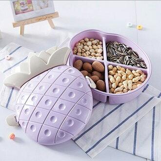 糖衣子輕鬆購【DZ0430】鳳梨波羅造型帶蓋四分格零食瓜子置物盤糖果盒