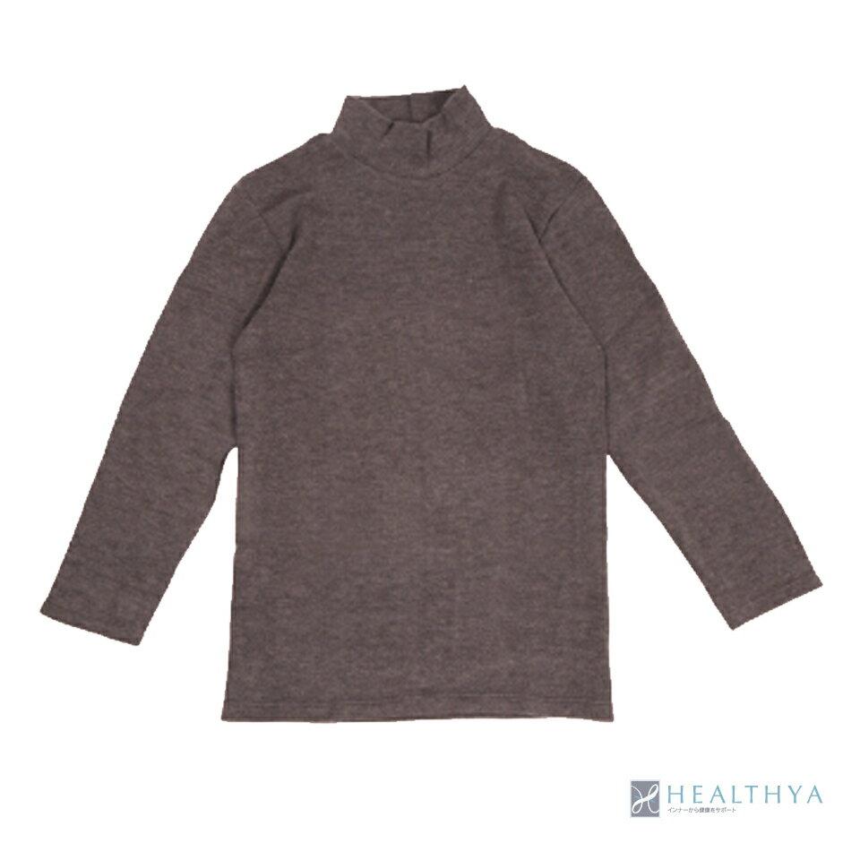 Healthya 女性 溫泉 吸濕發熱 高領九分袖 發熱衣 VA2013 2