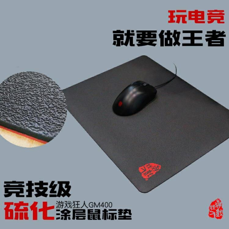 滑鼠墊 3D硫化滑鼠墊大號游戲滑鼠墊防水操控控制dex滑鼠墊電腦筆電臺式機墊子家用辦公電競