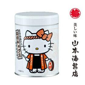 【山本海苔店】Hello Kitty夾心海苔-蜂蜜柚子(20g)