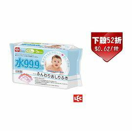 【淘氣寶寶】日本製 純水99.9%濕紙巾(3包)【80張(1包)*3包】SGS認證、無酒精、不添加甲醛及螢光劑