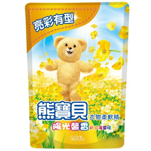 熊寶貝衣物柔軟精-陽光馨香補充包1.84L【愛買】