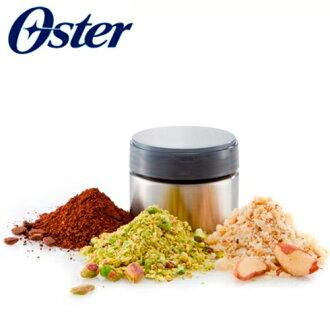 美國 OSTER BALL 不鏽鋼研磨罐(BALL隨行杯果汁機專用)