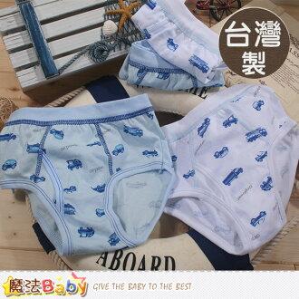 男童內褲 台灣製純棉三角內褲四件一組 魔法Baby~k44096