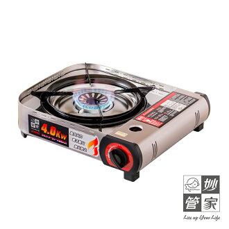 妙管家 高功率電子點火卡式瓦斯爐4.0Kw(附硬盒) X4000