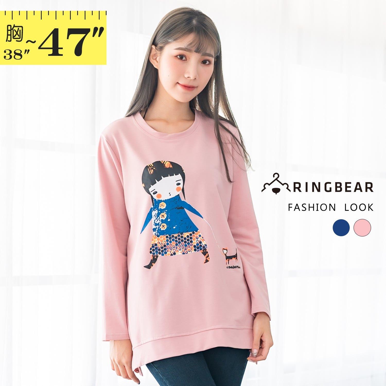 長版上衣--舒適可愛女孩與貓印花拼接開衩寬鬆圓領長袖上衣(粉.藍XL-3L)-X331眼圈熊中大尺碼 1