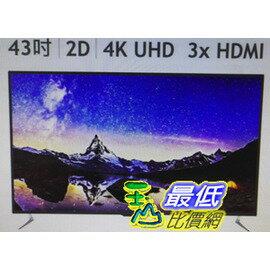 [COSCO代購 如果沒搶到鄭重道歉] W172043 JVC 43 4K 連網液晶顯示器(不含視訊盒) 43V