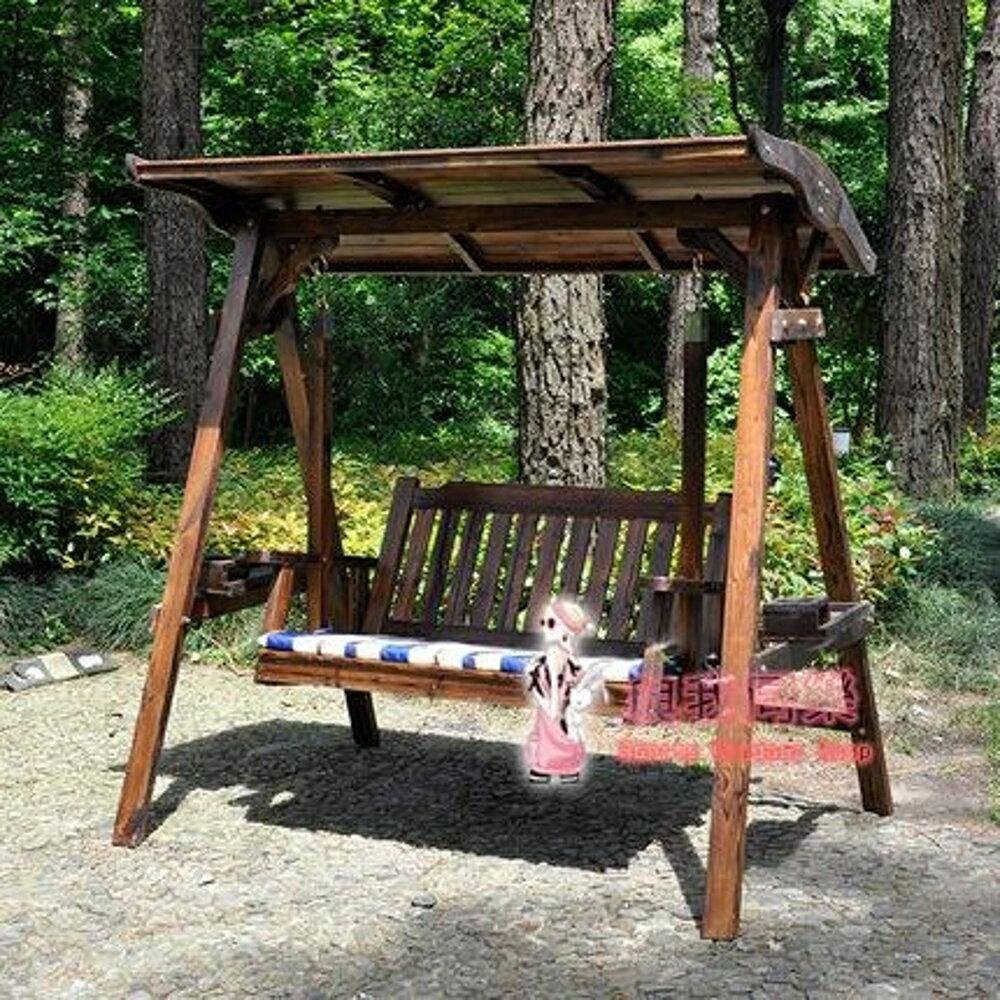 實木鞦韆 戶外庭院花園成人雙人吊椅室內外別墅木頂蕩鞦韆家用搖椅T【全館免運 限時鉅惠】