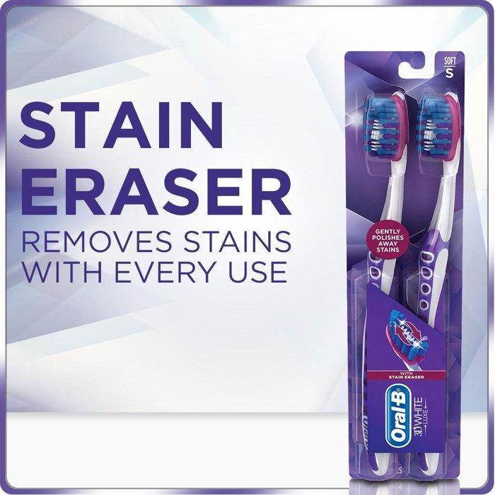 【彤彤小舖】Oral-B 3D White Luxe Pro-Flex 豪華3D淨白牙刷 2入裝 S號軟毛