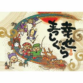 【P2 拼圖】朝幸福前進 七福神與龍拼圖520片 HM52-614